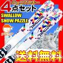 【ジュニアスキー福袋】初めてのスキーにもオススメのスキーセット!4点セット スワロー ジュニ...