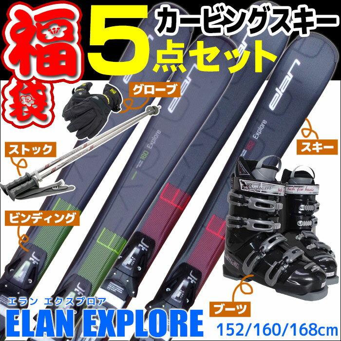 https://item.rakuten.co.jp/ts-passo/s-07-416b/