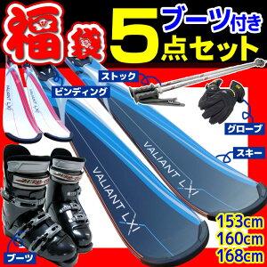 【スキー福袋】ブーツ付き 5点セット スワロー カービングスキー 14-15 SWALLOW …