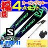 SALOMON 15-16 X-PRO TI