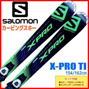 X-PRO TI + LITHIUM 10 [2015-2016モデル]