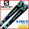 SALOMON (サロモン) スキーセット カービングスキー 15-16 X-PRO TI LITHIUM 10 グリーン