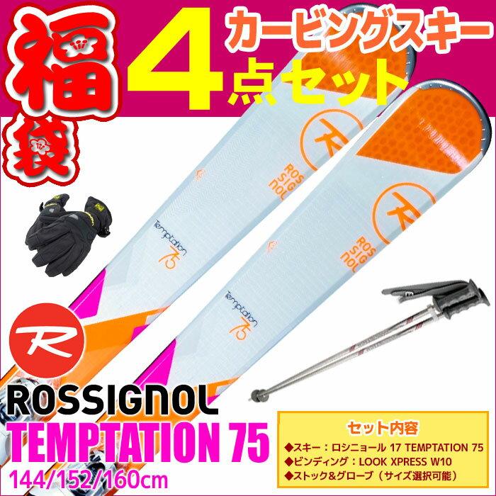 https://item.rakuten.co.jp/ts-passo/s-07-469/