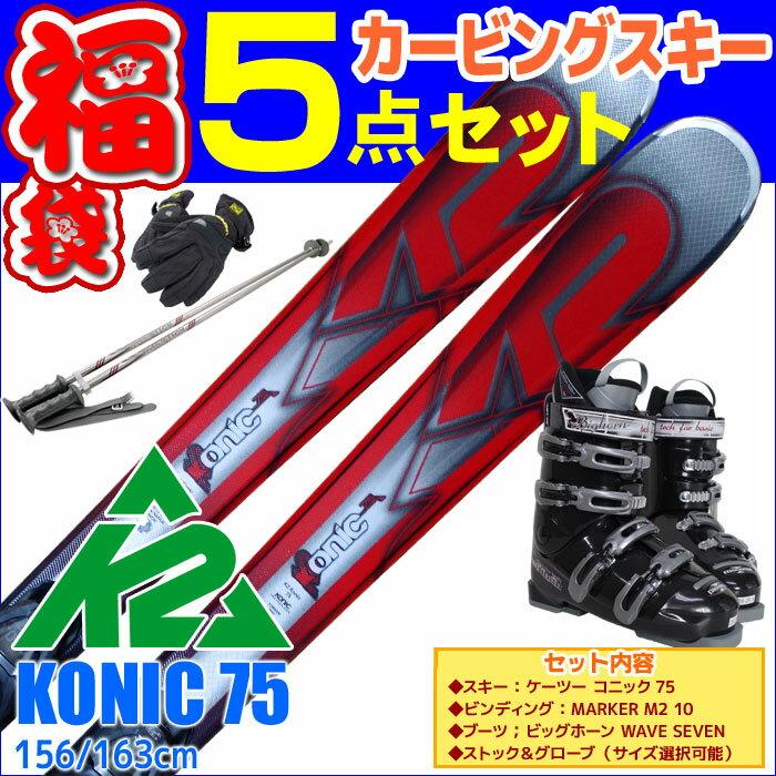 https://item.rakuten.co.jp/ts-passo/s-07-471b/