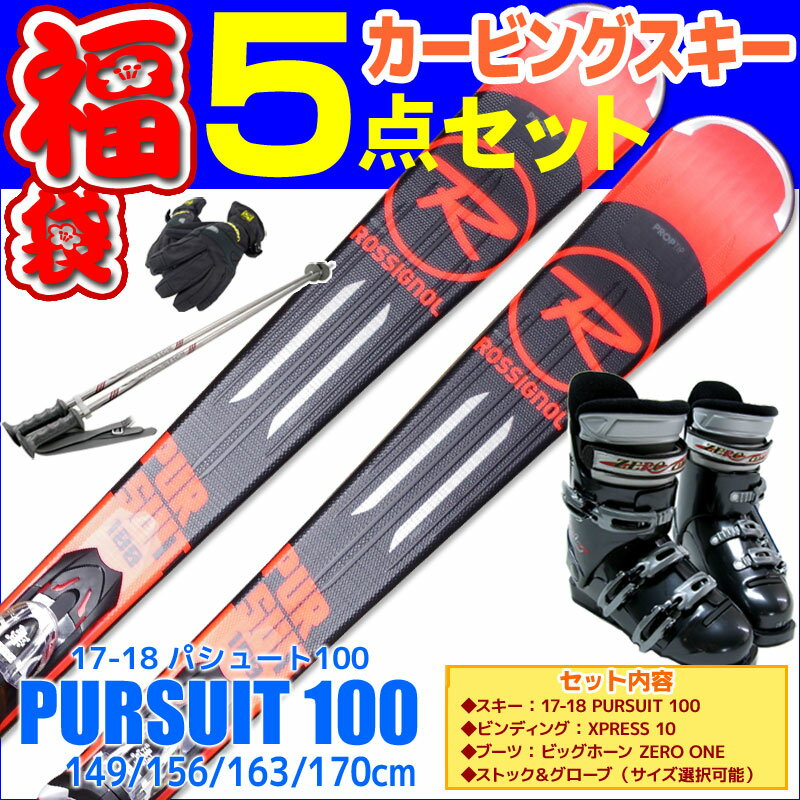 https://item.rakuten.co.jp/ts-passo/s-07-476a/