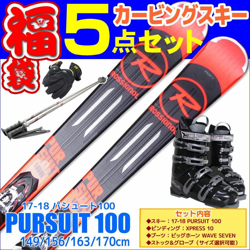 https://item.rakuten.co.jp/ts-passo/s-07-476b/