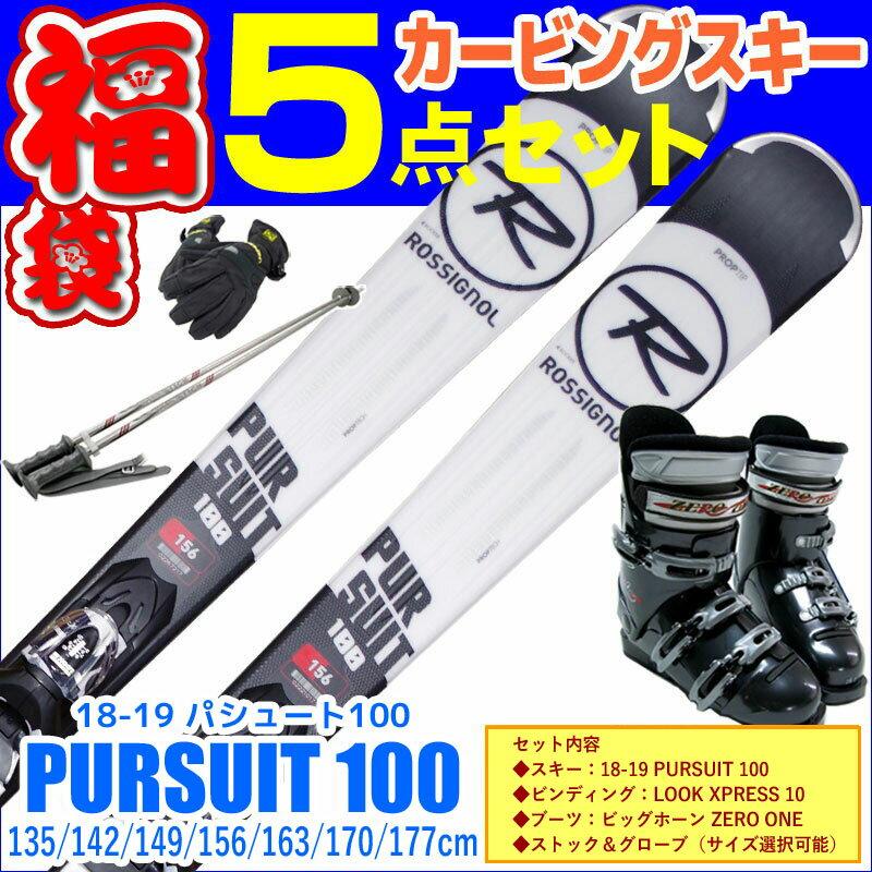 https://item.rakuten.co.jp/ts-passo/s-07-477a/