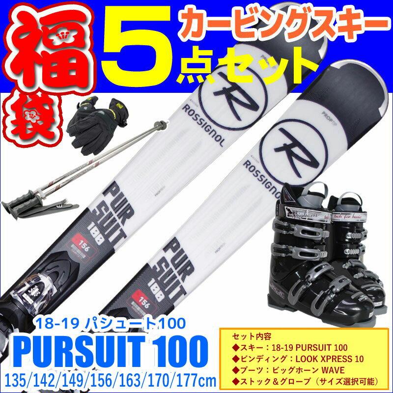 https://item.rakuten.co.jp/ts-passo/s-07-477b/