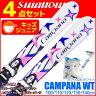 SWALLOW (スワロースキー) JRスキー4点セット 16-17 CAMPANA WT カンパーナ 100/110/120/130/140