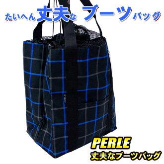 A sturdy bag ◆ Laspezia black, Brown and Navy fs3gm