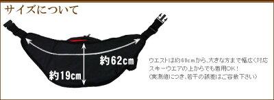 パッソオリジナルウエストバッグPASSOボトルホルダー付き【RCP】