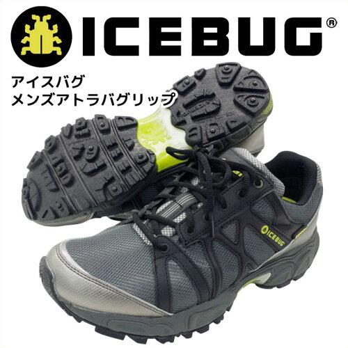 アイスバグ(ICEBUG) アウトドア ウォーキング トレイルランニング シューズ メンズアトラバグリッ...