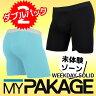 【2枚セット】MYPAKAGE (マイパッケージ) ダブルパック メンズ アンダーウェア