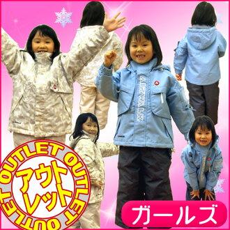 有供小空氣行走(AIRWALK)雪服裝女人的孩子使用的尺寸調整100/110/120