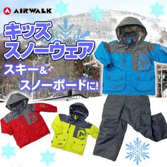 供空氣行走(AIRWALK)小孩使用的雪服裝AWT-5526藍色/紅/L綠色100/110