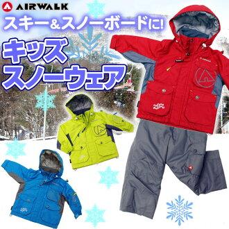 供空氣行走(AIRWALK)小孩使用的雪服裝AWT-5529紅/酸橙/藍色100/110/120