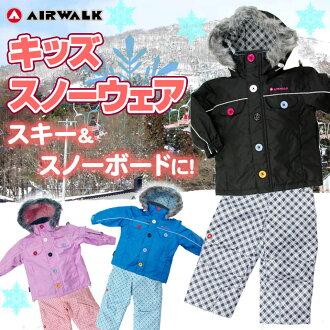 供空氣行走(AIRWALK)小孩使用的雪服裝AWT-5530黑色/薩克斯/粉紅100/110/120