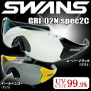 スワンズ GRI-02N spec-2C PAY SPBK