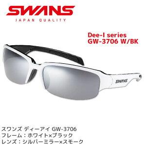 【アウトレット】スワンズ (SW...
