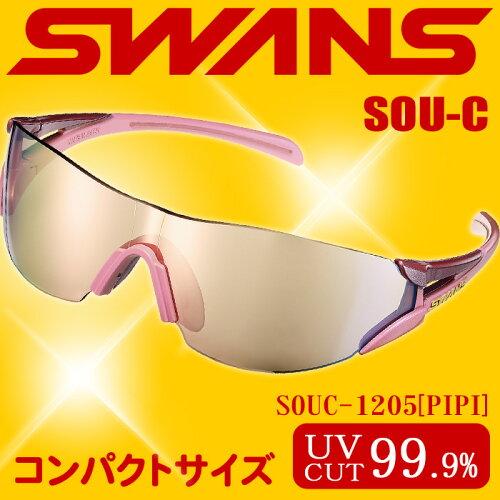 スワンズ (SWANS) スポーツサングラス SOUC-1205 PIPI レディース 人気 コンパク...