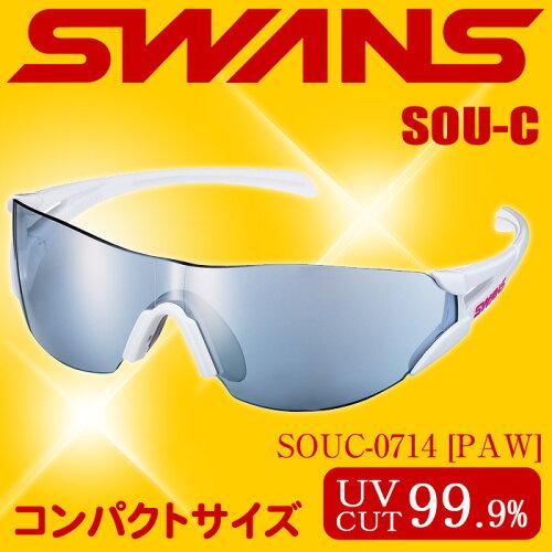 スワンズ (SWANS) スポーツサングラス SOUC-0714 PAW レディース 人気 コンパクト...