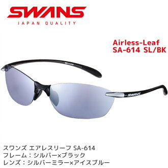 SWANS Swan's sunglasses SA-614-Airless-Leaf ◆ mirror lens ♪ ice blue lens fs3gm