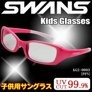 �ڥ���˥���SWANS���饹KidsGlassesKG2-0003[PPN]�����å�������˥��ѥ��饹�ڳڥ���_�����ۡڳڥ���_�Τ���