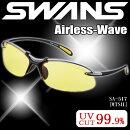 SWANSサングラスAirless-WaveSA-517[MTSIL]◆超軽量スワンズサングラス【楽ギフ_包装】【楽ギフ_のし】【RCP】