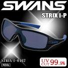SWANS���饹�и����STRIX-I-PSTRIXI-0167[MBK]������饹�ڳڥ���_�����ۡڳڥ���_�Τ��ۡ�RCP�ۡ�fs04gm��