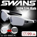 SWANSサングラス調光レンズLIONSIN-BphLISIN-0066[W]スワンズサングラス【楽ギフ_包装】【楽ギフ_のし】【RCP】