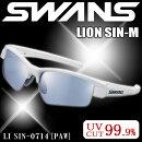 SWANSサングラスミラーレンズLIONSIN-MLISIN-0714[PAW]スワンズサングラス【楽ギフ_包装】【楽ギフ_のし】【RCP】