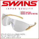 ������ݡ��ĥ��饹SWANS���饹SOU2-C-0712W/GL��ǥ������ߥ顼���uv���åȥ������դ���RCP�ۡڳ�ŷBOX���Ϥ��ݤ��ۡڤϤ��ݤ��б����ʡۡڥ�����Բġ�������������532P15May16