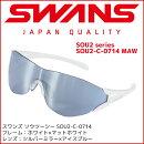 ������ݡ��ĥ��饹SWANS���饹SOU2-C-0714MAW��ǥ������ߥ顼���uv���åȥ������դ���RCP�ۡڳ�ŷBOX���Ϥ��ݤ��ۡڤϤ��ݤ��б����ʡۡڥ�����Բġ�������������532P15May16