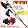 【正規品】LEKI (レキ) スピン グレー 1300188 ウォーキングポール