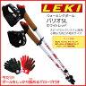 【正規品】LEKI (レキ) バリオSL 1300307 ホワイトレッド ウォーキングポール
