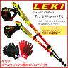 【正規品】LEKI (レキ) プレスティージSL 1300334 レッド ウォーキングポール