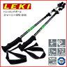【正規品】LEKI (レキ) トレッキングポール ジャーニーSPD DSS 1300349 グリーン(550)