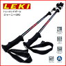 【正規品】LEKI (レキ) トレッキングポール ジャーニーSPD 1300350 レッド(220) 左右ペア