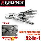 SWISS+TECHポケットマルチツール22-in-1Micro-MaxXtrimeマイクロマックスエクストリーム