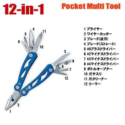 SWISS+TECHポケットマルチツール12-in-1PocketMultiTool