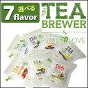 TEA BREWER 選べる7種類 紅茶 ハーブティー フレーバーティー グロワーズカップ キャンプ