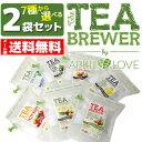 【選べる2袋セット】TEA BREWER 全7種類 紅茶 ハーブティー フレーバーティー GROWE