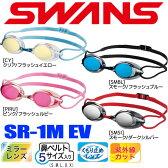 スワンズ スイミングゴーグル SWANS SR-1M EV メンズ レディース 水泳【RCP】【はこぽす対応商品】【DM便(旧メール便)・ネコポス・ゆうパケット対応】【コンビニ受取対応商品】