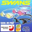 スワンズ スイミングゴーグル SWANS SRX-M PAF メンズ レディース ミラー くもり止め 全3カラー 水泳【RCP】【はこぽす対応商品】【メール便不可・宅配便配送】【コンビニ受取対応商品】