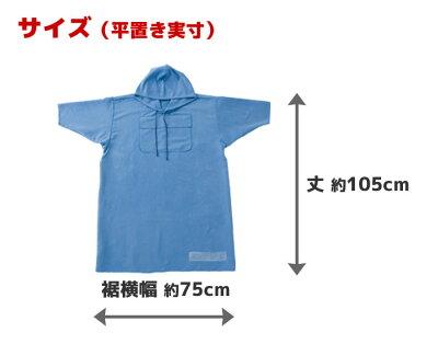 【アウトレット】スワンズ着替えて拭けるポンチョSWANSSA-120全3色着用できるドライタオル【RCP】【コンビニ受取対応商品】【wsp10x】10P11Mar16