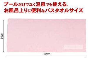 【レビューを書いて送料無料】スワンズドライタオルバスタオルサイズSWANSSA-29T全5色【RCP】