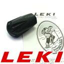 【正規品】レキ スリップレスラバーロング LEKI 1300014 単品【LEKI純正パーツ】…
