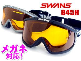 Megane ★ SWANS 845H black and silver ♪ anti-fog lenses single lens ◆ スワンズゴーグル