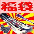 【スキー福袋】BLIZZARD (ブリザード) スキー4点セット カービングスキー XC 7.0IQ メンズ レディース 153/160/167 金具付き【RCP】【メール便不可・宅配便配送】