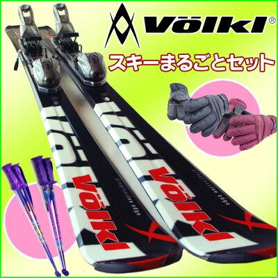 スキーまるごとセット♪スキーテクニックの進歩に合わせたパフォーマンスを発揮!ロッカースキ...